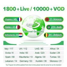 IPTV Subscription A95XR1 IP TV Box 1 Year QHDTV Arabic Europe French IPTV  Italy Android TV Box Belgium Europe QHDTV IPTV France