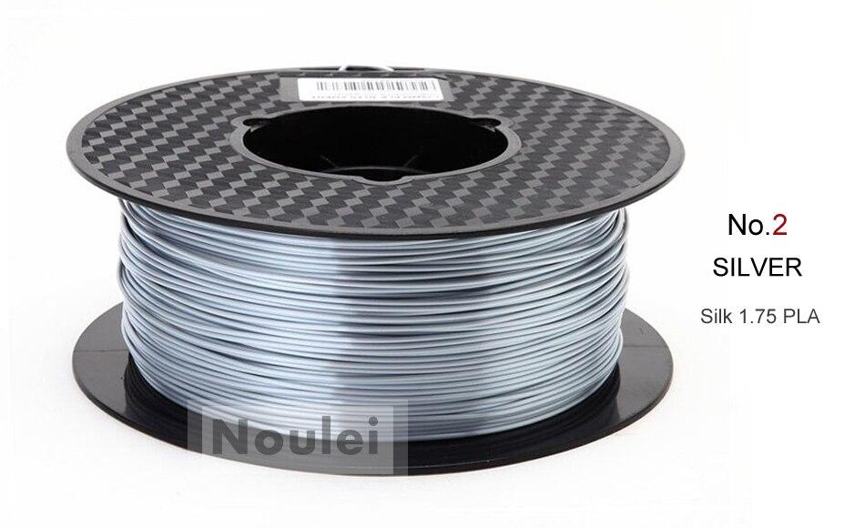 2 3D Printer Filament 1.75 SILK PLA SILVER