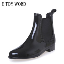 E TOY WORD Rubber Boots for Women PVC Ankle Rain Waterproof Trendy Jelly Elastic Band Rainy Shoes