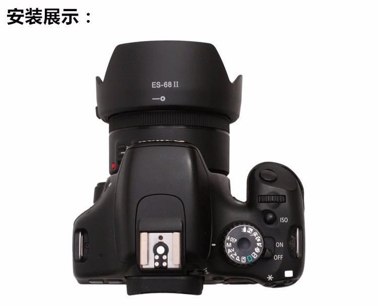 ES-68II Bayonet Mount flower Lens Hood For Canon EF 50mm f/1.8 STM Lens Replacement for Canon Lens Hood ES-68 II / ES-68 4