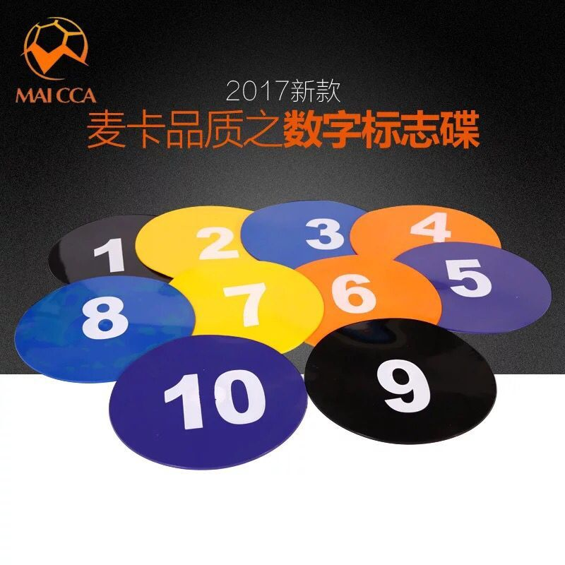 Maicca Футбол диск номер 1-10 Регби Скорость Training конус Track пространство маркер Открытый Спорт катание Крест плоские Футбол диски