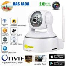 DasJaca onvif p2p 1080p ip camera ptz dome wifi ip surveillance camera sd baby monitor 2mp home cctv security camera ip wireless