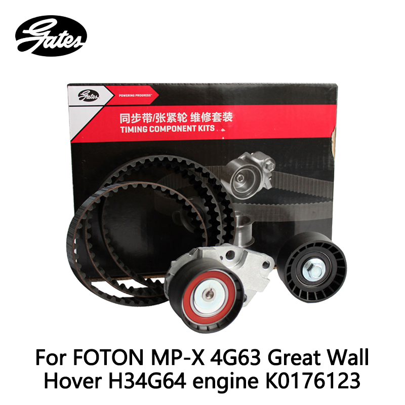Gates Timing Suit For FOTON MP-X 4G63 Great Wall  Hover H34G64 engine K0176123