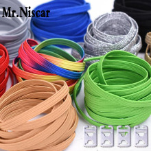 1 Pair No Tie Flat Shoelaces Elastic Shoelace Gold Silver Rainbow Black White Adult Kids Sneaker New Creative Lazy Shoe Laces