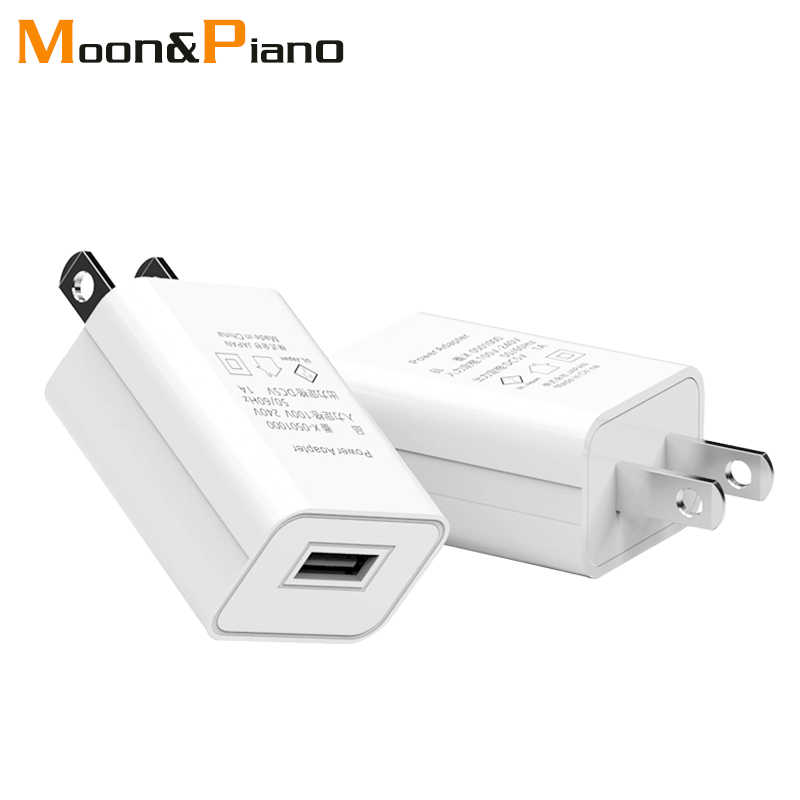 5V1A US USB Charger Adapter Japan United States Travel Wall Mobile Phone PSE Certification Electronic Plug Stable Charging