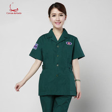 nurses doctors anesthesiology service
