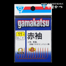 Gamakatsu C1SD2 Red Barbed Hook High Strength Ultrapoint Sharp Bait Lure Fishing Tackles Pesca Carp Stream Sea Fishing Hooks