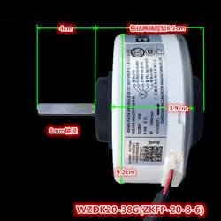 1 шт новый оригинальный кондиционер двигатель постоянного тока WZDK20-38G-1 WZDK20-38G вентилятора air детали для кондиционеров