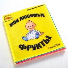 Нож для фруктов и Семья книжки детские игрушки Mamas& Papas русский Английская литература игрушка-погремушка детская кроватка для малышей, Развивающие детские игрушки
