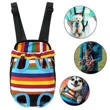 Breathable Colorful Mesh Carrier Backpacks For Pet Dogs