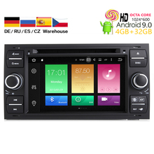 HIRIOT Car Android 9.0 Multimedia DVD GPS Player For Ford Focus Kuga Transit C-Max S-MAX Mondeo Navigation Stereo Radio BT