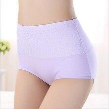 POPOKi Women PLUS SIZE Underwear Cotton Jacquard Briefs & High Waist 14colors