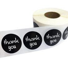 """1,"""" 1000 шт круглая наклейка «спасибо» самоклеющиеся съемные этикетки, этикетки для подарочных коробок, для ресторана, вечерние"""