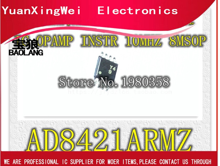 Free shipping [5pcs/lot] new original AD8421ARMZ AD8421ARM <font><b>AD8421</b></font> MSOP8 image
