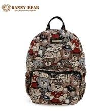 Danny Bear Большие рюкзаки для женщин коричневые повседневные back pack сумки для девочек-подростков высокое качество школа/Дорожная сумка студент ноутбук Сумка