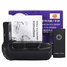 DSTE вертикальный Батарейная ручка для Canon EOS 800D/t7i/77D/поцелуй x9i/9000D DSLR камеры equipe с дистанционное управление