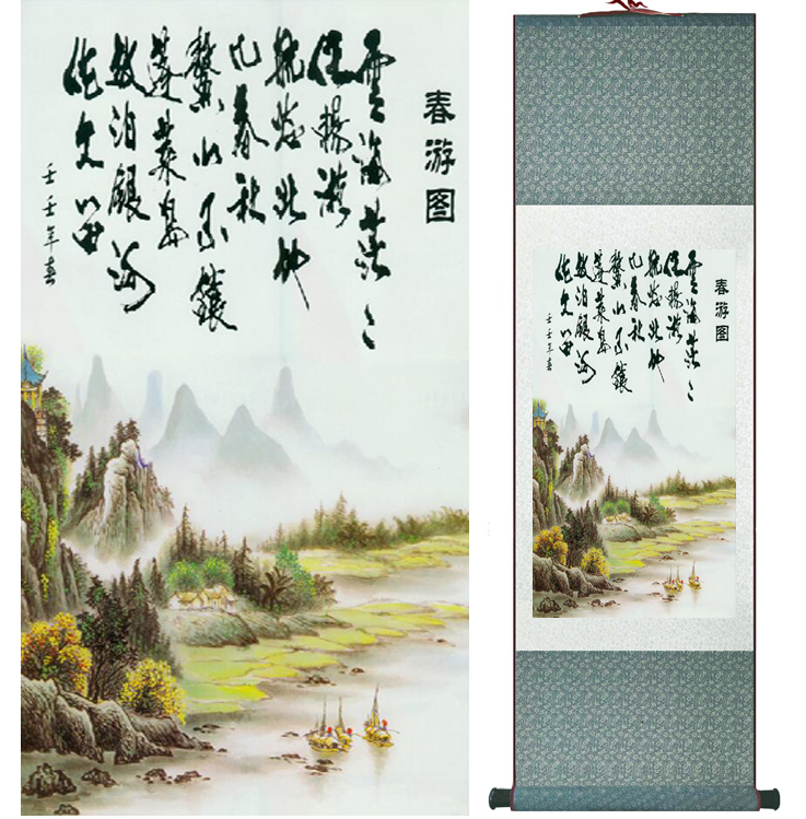 landscape painting Home Office Decoration Chinese scroll painting mountain and River paintingPrinted painting042212