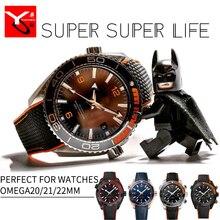 20/21/22 мм резиновые силиконовые часы Браслеты с нейлоновый ремешок для часов Perfert для Omega Seamaster 300 Speedmaster 8900 Planet Ocean