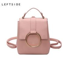 LeftSide 2017 Сладкий Мини из искусственной кожи рюкзак женские ретро розовый Рюкзаки Сумки женские малого кольца Back Pack многофункциональная сумка