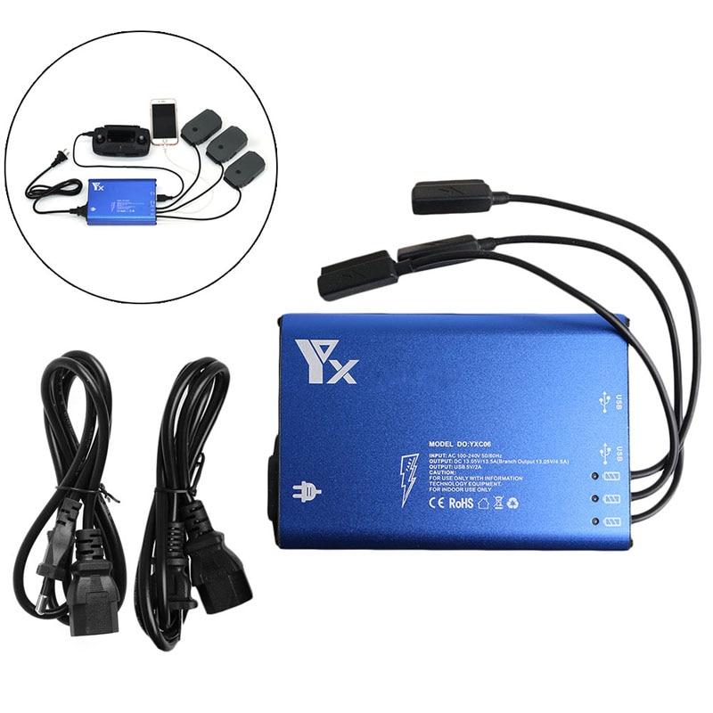 5-In-1 Multi Intelligent Battery Charger USB Charging Hub For DJI Mavic Pro