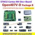 STM32F4DISCOVERY STM32F407VGT6 STM32F407 STM32 ARM Cortex-M4 Junta de Desarrollo (1 MB Flash) + 17 Módulos Kit = Open407V-D Paquete B