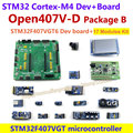 STM32F4DISCOVERY STM32F407VGT6 STM32F407 STM32 ARM Cortex-m4 Совет По Развитию (1 МБ Flash) + 17 Комплект = Open407V-D Пакет B