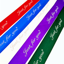 25MM 5y Just For You Printed Polyester Ribbon for Wedding Christmas Party Decorations DIY Bow Craft Ribbons Card Gifts Wrapping