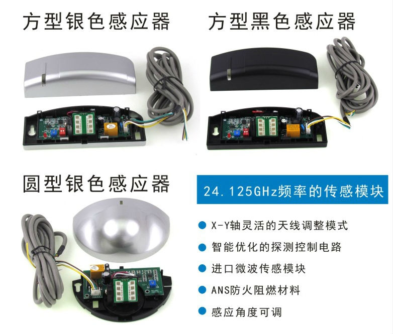 ФОТО Infrared Microwave Double Detector Automatic door automatic door sensor microwave sensor human body sensor head for microwave