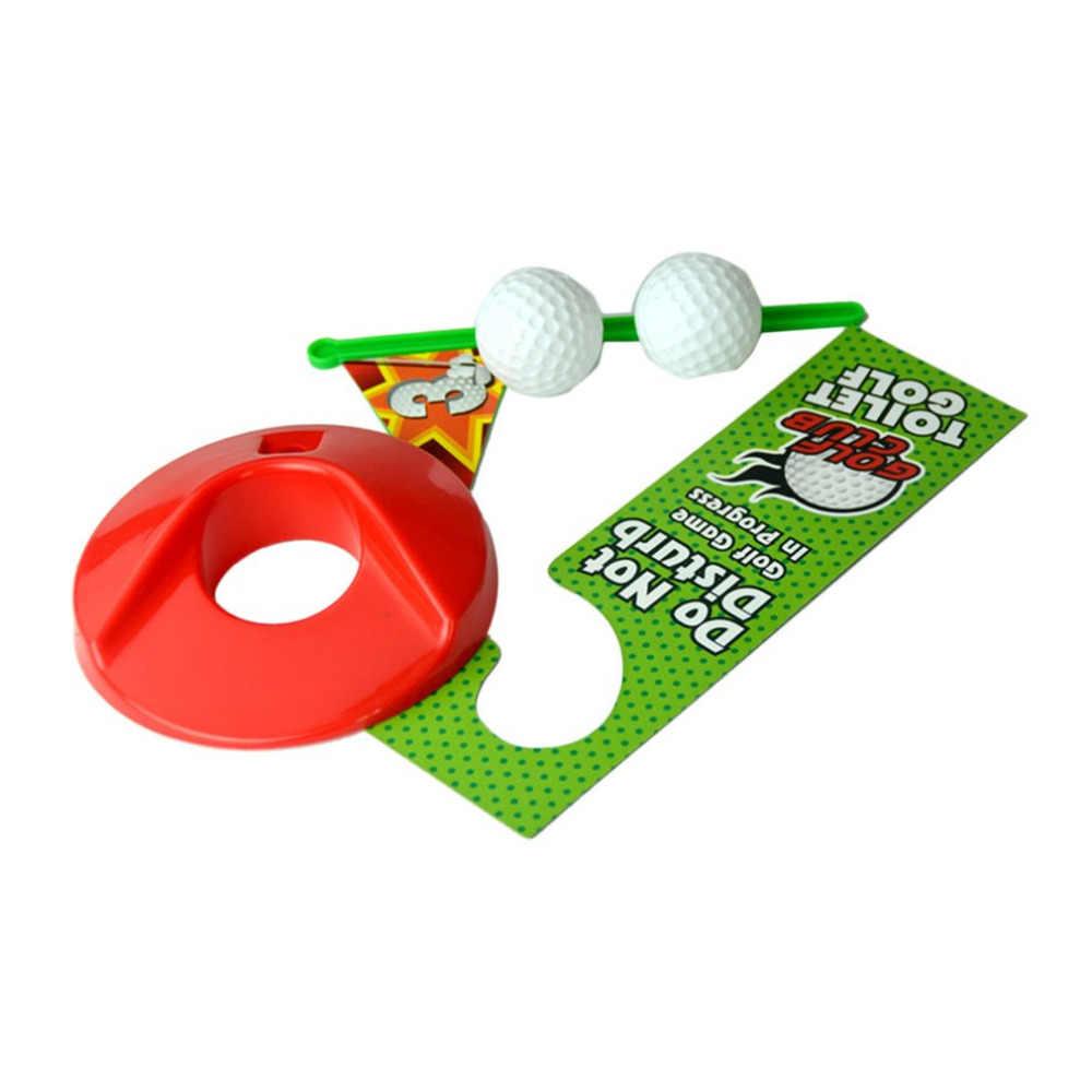 Potty Putter Гольф в туалете игровой комплект для мини-гольфа Туалет подкладка для гольфа новая игра для мужчин женщин Туалет развлекать мужчин t спортивная игрушка