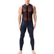 Erkekler Seksi wetlook Faux Deri Catsuit PVC Lateks Bodysuit Ön Fermuar Açık Kasık Clubwear fetiş sıcak erotik Iç Çamaşırı kostümleri
