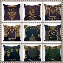 Ramadan Kareem Decorazioni Per La Festa di Ramadan Mubarak Cuscino Decorativo Coperture Eid Mubarak Decor Cuscini Ramadan Decorazione