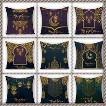 Ramadan kareem decorações para festa ramadan mubarak almofada decorativa cobre eid mubarak decoração travesseiros ramadan decoração