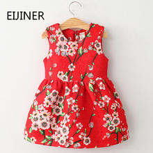 Girl Dress 2015 Autumn Winter Brand Fashion Red Baby Girls Dress Floral Children Princess Dress for Girls Clothes Kids Dresses
