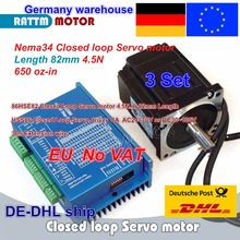 EU free 3 Sets Nema34 4.5N.m Closed Loop Servo motor Motor Kits 82mm 6A & HSS86 Hybrid Step-servo Driver 8A CNC Controller Kit цена 2017