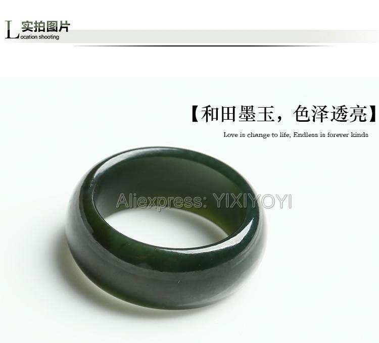 h46 jiezhi (2)