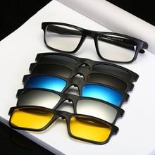 Com 5 clipe em óculos polarizados óculos de sol adsorvente magnético quadro de óculos de miopia