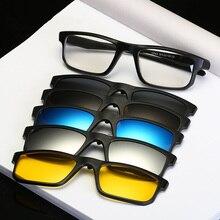 Met 5 Clip Op Gepolariseerde Zonnebril Magnetische Adsorbens Brilmontuur Mannen Vrouwen Optische Brilmontuur Bijziendheid Brillen