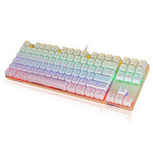 TEAM WOLF Mechanische Tastatur 87 Tasten Blau/Rot/Braun Schalter Regenbogen Backlit Gaming für PC Spiel Hintergrundbeleuchtung Teclado Gamer