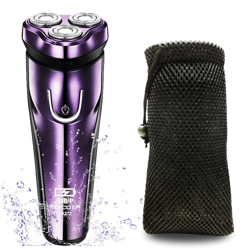 Dry and wet dual use rechargable font b shaver b font for font b men b