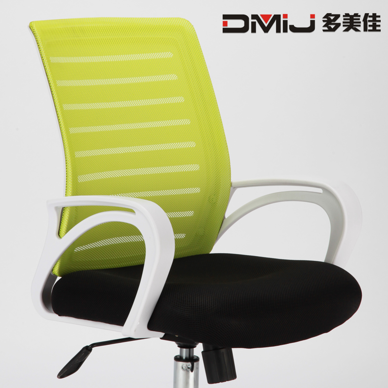 Home office computer chair lift student swivel mesh chairs ...