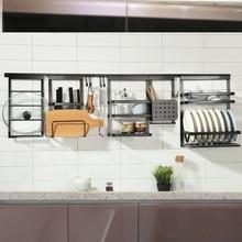 DIY кухонный стеллаж для хранения, настенная кухонная полка, крышка для горшка, подставка для специй, держатель для посуды, крестообразная трубка, кухонный Органайзер, инструменты