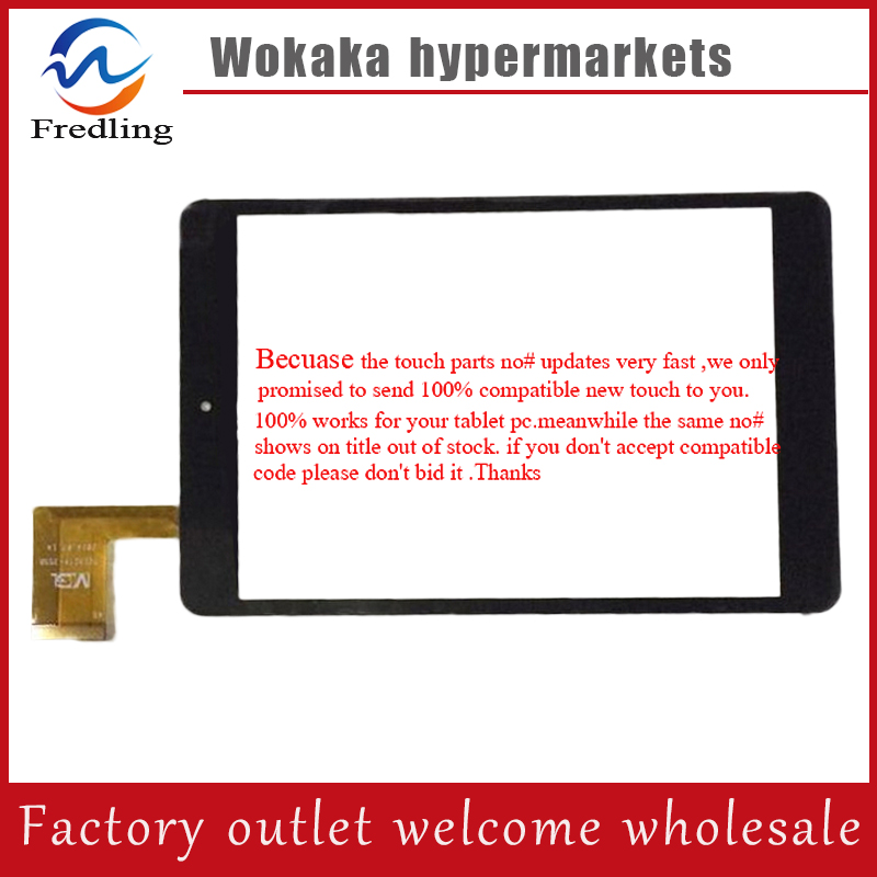 Original New Product 7 85inch Capacitve Touch Screen Panel TCLHCTP 355 a Tablet PC Touch Pad