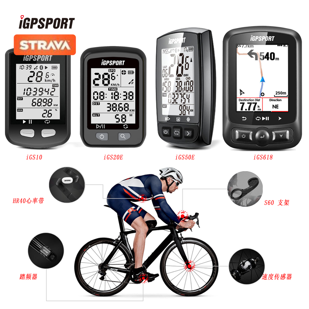 Igpsport GPS -Enabled Bike Bicycle Computer Speedometer SALE IGS20E IGS50E IGS618 (10 Has Been Discontinued, Please Don't Buy!)