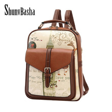 Women's Pu Leather Backpack