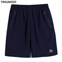 YIHUAHOO Plus Size 8X 9XL 10XL Brand Casual Summer Shorts Men Thin Breathable Quick Dry Board Shorts Elastic Waist XYN-8860(China)