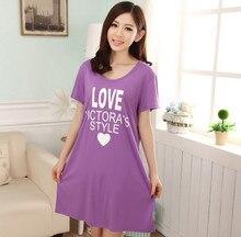 Free Shipping sleepwear lovely princess leisurewear sleepdress women font b nightgown b font font b sleepshirt