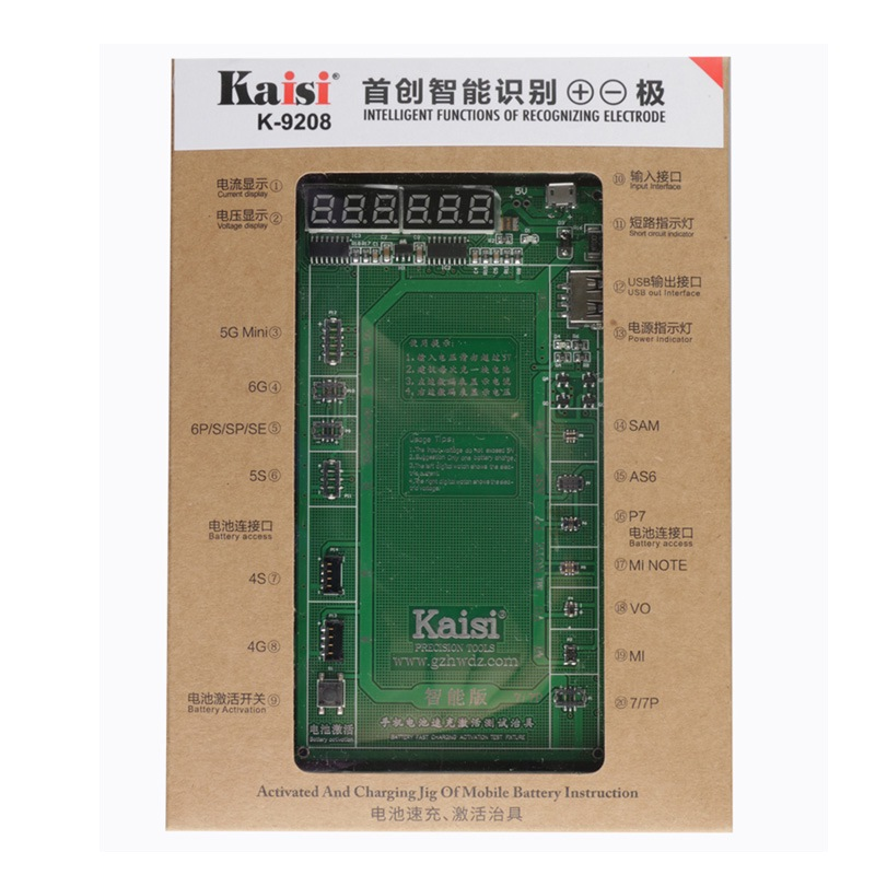 2017 Newest Kaisi K-9208 Professional Battery Activation Charge Board Micro USB Cable for iPhone 6 7 VIVO Huawei Samsung xiaomi micro 5v 1a usb 18650 lithium battery charging board module protection new sell