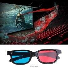 3D очки, универсальные, черная оправа, красные, синие, голубой анаглиф, 3D очки, 0,2 мм, для кино, игры, DVD