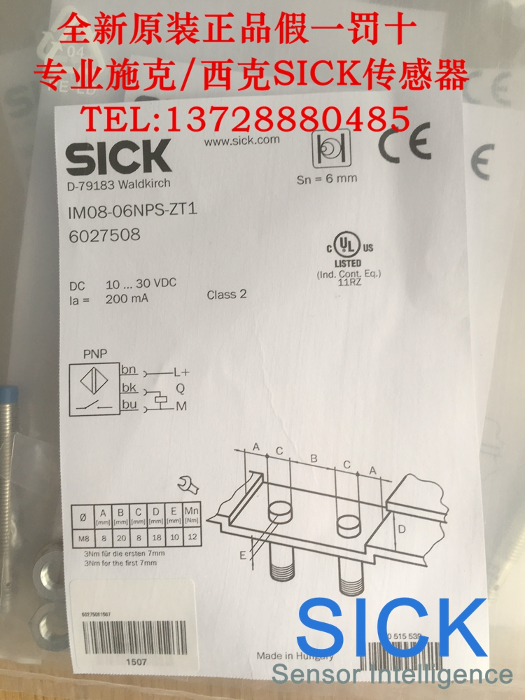все цены на IM08-06NPS-ZT1  Photoelectric Switch онлайн