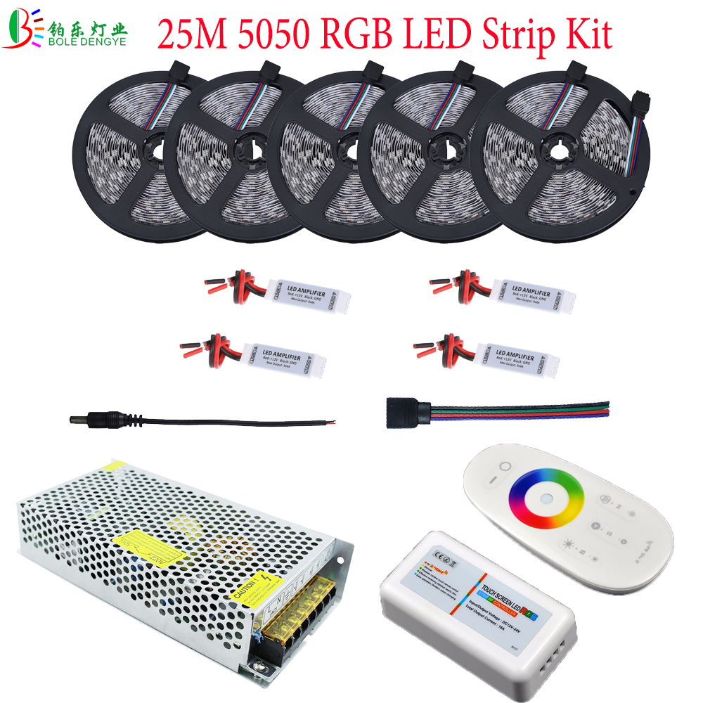 30M 25M 15M 20M 10M 5M 5050 RGB LED Strip Waterproof Tape Light Full Kit 2.4G RF Remote RGB Controler RGB Amplifier Power Supply